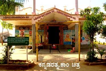 Dattatreya temple, Ganagapura, our temples, ourtemples.in, Karnataka temples,  kannadaratna.com kannada, temples of Karnataka, ಕನ್ನಡರತ್ನ.ಕಾಂ, ನಮ್ಮ ದೇವಾಲಯಗಳು, ಕರ್ನಾಟಕದ ದೇವಾಲಯಗಳು.