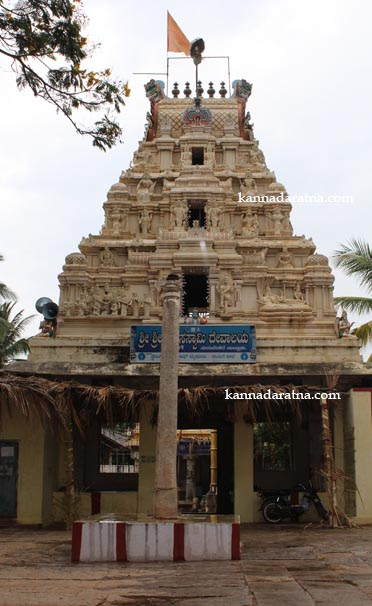 Sampige Srinivasa temple