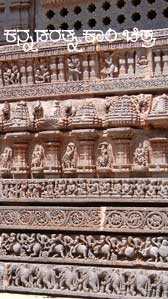Somanathapura temple wall with rich art